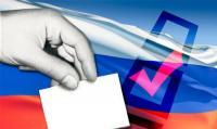 Более 500 человек досрочно проголосовали на выборах президента в горах Ингушетии